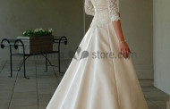 Vintage Chic Bride Dress